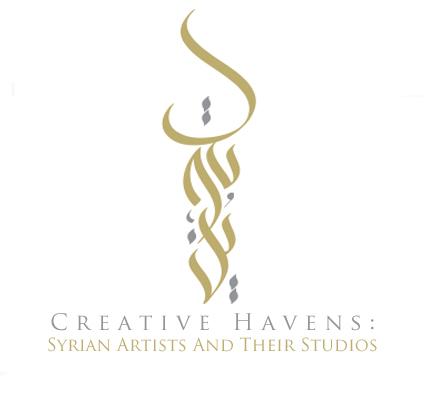 Syrian Creative Havens
