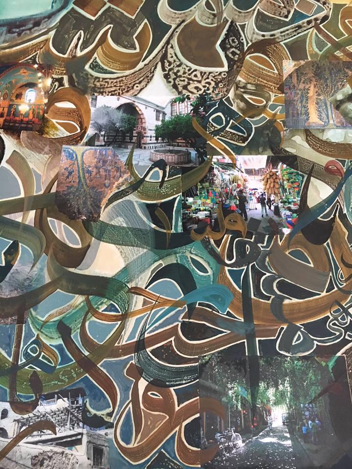 Syria – The Garden of History: Calligrapher Khaled AlSaai