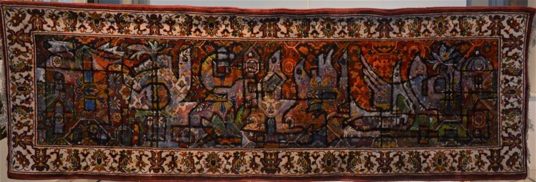 MA005 Mohammed Alolabi Heaven Music 260x87 cm Oil on an Automated Carpet